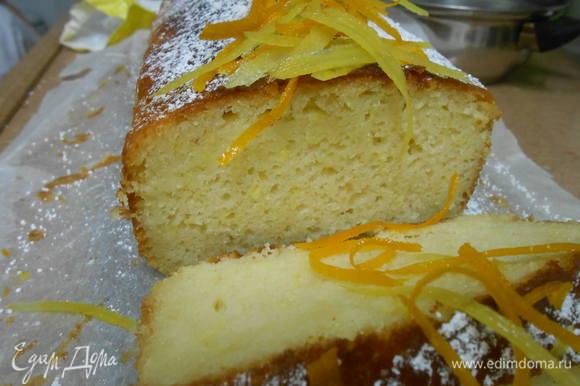 Остывший пирог украшаем сахарной пудрой и цедрой проварившейся в сиропе. Приятного чаепития и цитрусового вам настроения!