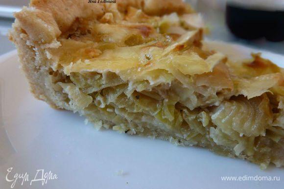 Очень рекомендую - Киш с луком-пореем и сыром Камамбер от Катерины. http://www.edimdoma.ru/retsepty/63678-kish-s-lukom-poreem-i-syrom-kamamber Очень вкусно!!!