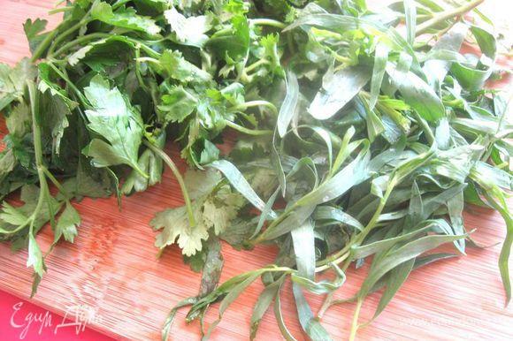 Помыть зелень (тархун, кинзу, петрушку), удалить стебли, мелко порезать.