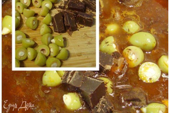 Оливки без косточек (у меня фаршированные миндалем) порезать на половинки. Шоколад покрошить. Добавить оливки и шоколад к мясу и тушить 15 мин. пока жидкость уварится и примет консистенцию соуса.