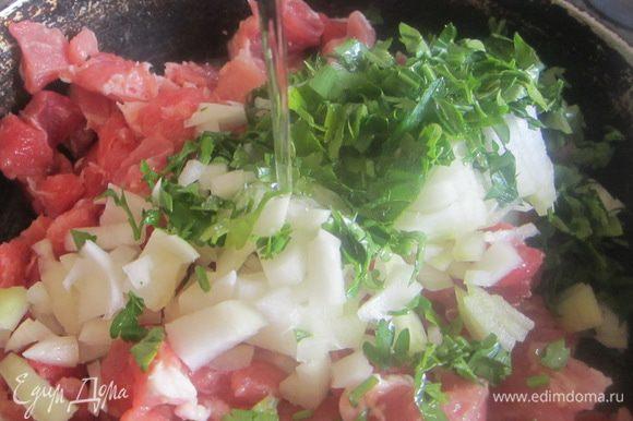 Обжарить мясо, лук, зелень с добавлением 10 мл. подсолнечного масла, посолить, поперчить по вкусу.