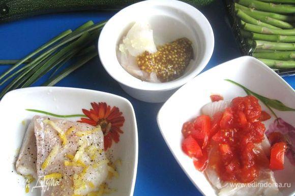 Замариновать первый кусочек: потребуется натертая на крупной терке цедра лимона, лимонный сок, соль, черный свежемолотый перец. Теперь второй кусочек: маринуем порезанным на кусочки помидором черри, пассированными томатами, посыпаем солью и перцем. Третий кусочек: готовить с дижонской горчицей, чесноком, пропущенным через пресс, посыпать солью.