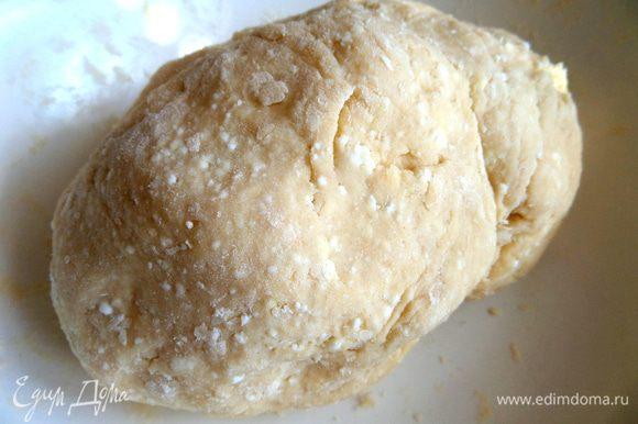 Получаем крутое тесто,похожее на пластилин и отправим в холодильник на полчаса.