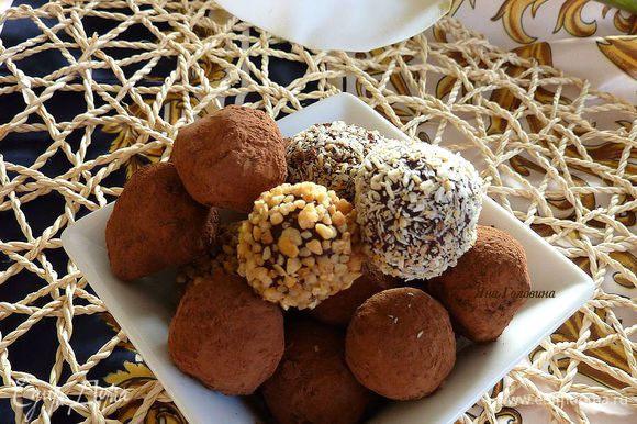 Ложкой из шоколадной массы выложить кучки (примерно одинакового размера) на продвинь выложенный бумагой для выпечки . Убрать в холодильник на 20 минут. И можно руками скатать шарики (я делаю это в перчатках). Обвалять как следует в какао (или в кокосе , орехах , вафельной крошки , сахарной пудре) Выложить на продвинь и убрать в холодильник на 45 минут. Хранить в герметичном контейнере в холодильники.