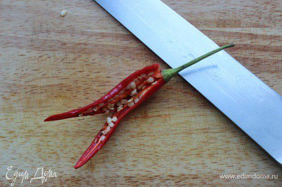 Перчик-чили разрезать пополам и удалить из него семечки. Степень остроты вы можете регулировать по своему вкусу, увеличивая или уменьшая количество перца.