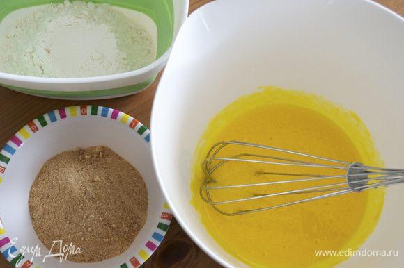 Отдельно растереть желтки с сахаром. Добавить 50 г измельченного печенья и муку.