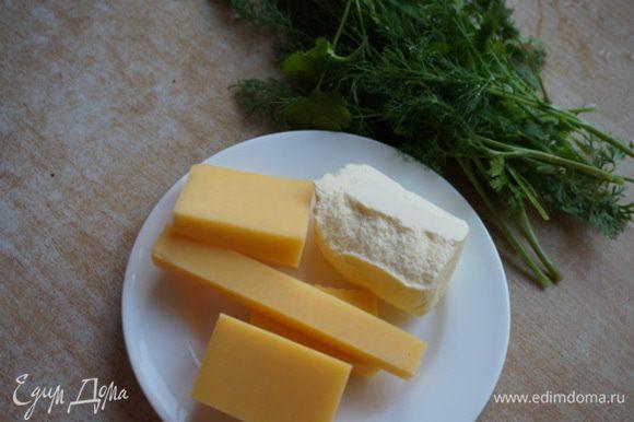 Приготовить начинку для котлет.Помыть зелень. Отварить яйца, нам понадобятся три вареных желтка. Сыр натереть на мелкой терке. Зелень измельчить. Желтки хорошо потолочь.