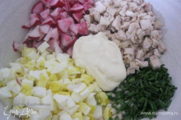 Отварные яйца также на кубики, лук - соломкой, редис - на треугольнички или как вам нравится) Солим, перчим по вкусу. Заправляем сметанкой или майонезом.