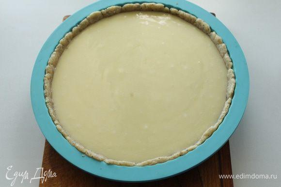 Вынуть основу для тарта, выложить начинку.