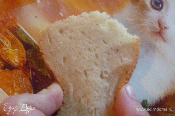 Но такой же мягкий... Простите, не доглядела и верхушка со всего хлеба была тайно съедена... Вот такой мы любим хлебушек... А дрожжевой мы не едим давно. У всей семьи, особенно у меня, после дрожжевого хлеба изжога. Вот так. А этот хлеб несложен, главное сначала вырастить закваску( которая растет сама, вы только присматриваете за ней). А потом уже закваску утром покормили, в тепло поставили, подросла- ставите тесто... Ничего сложного нет. Главное в выпечке любого хлеба- это ваше настроение и душевное состояние. Если вы в плохом настроении, расстроены чем-то или плохо себя чувствуете, то и закваска плохо растет, и хлеб плохо поднимается... Поэтому настраиваемся на позитив и печем настоящий, живой, домашний хлебушек! Бог вам в помощь.