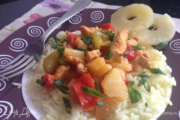 Подавайте с рисом, посыпав зеленым луком. Приятного аппетита!!!
