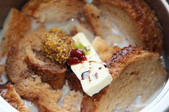 Добавляем сливочное масло, горчицу и бальзамический уксус
