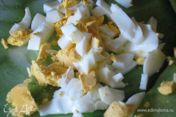Яйца положить в кастрюлю с холодной водой и варить 9-10 минут после закипания воды. Почистить и крупно нарезать.