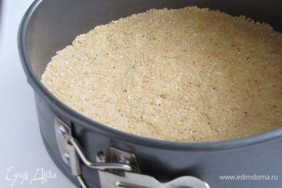 Выложить смесь в форму со съемными бортиками (диаметр формы 20 см) и хорошо утрамбовать дном стакана или руками. Поставить форму в холодильник, пока будем заниматься начинкой.