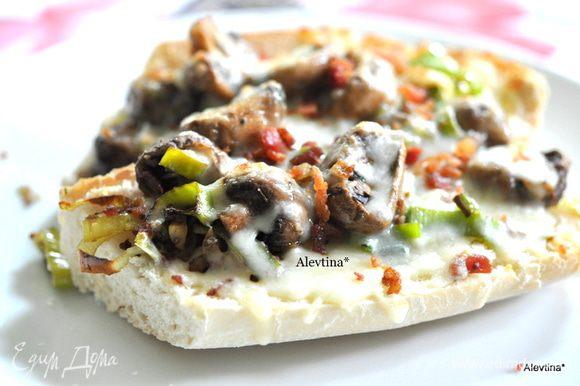 Сверху смесь лука-порей и грибов, затем посыпаем сыром и беконом. Ставим в горячую духовку на 200 гр на 5 мин. Подаем горячими или теплыми. Приятного аппетита.