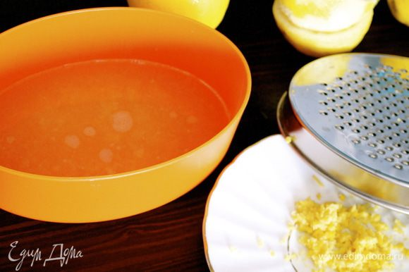 Для крема. Натереть цедру двух лимонов и выдавить сок из трех! (для любителей лимонной выпечки!)