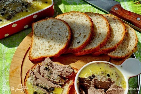 Подавать со свежим хлебом. Приятного аппетита!