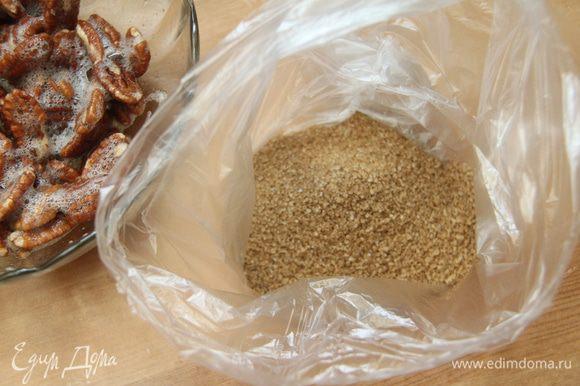 Сахарную смесь положить в пакет. Орехи вынуть из яичной смеси и опустить в пакет с сахаром.