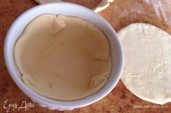 Тесто раскатать, вырезать круги и выложить в формы для запекания-тарталетки.У меня керамические формы, предварительно их смазать сливочным маслом.