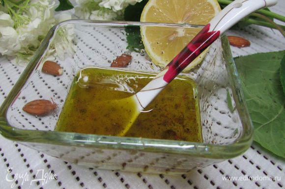 Приготовить заправку: смешать лимонный сок и оливковое масло, добавить соль и свежемолотый перец. Всё тщательно перемешать.