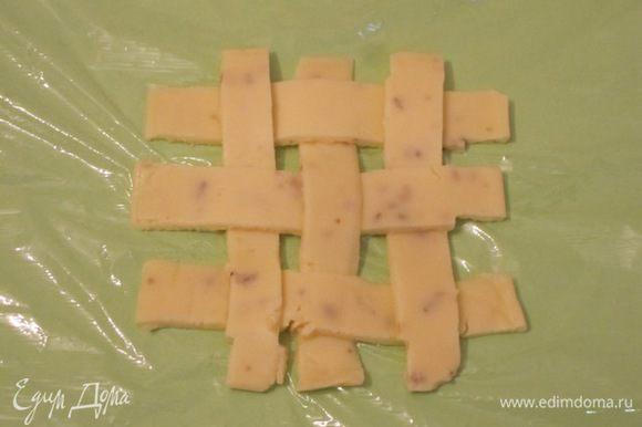 Затем на пищевой пленке сформировать сеточку и отправить в морозильник минут на 10.