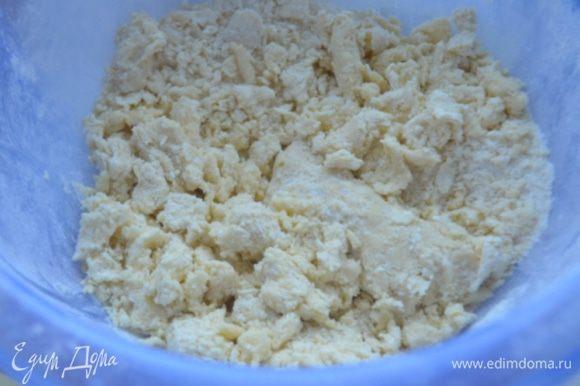 Руками или ножом растереть все в крошку, скатать тесто в шар, если оно не будет скатываться, добавить 1 ст ложку ледяной воды.