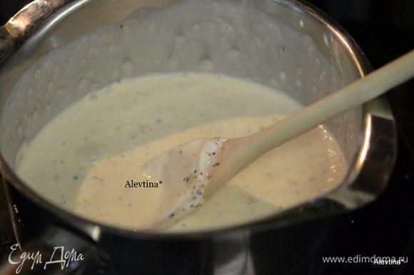 Приготовим соус. Смешать все для соуса в небольшой емкости, поставить на плиту, помешивать пока соус не станет теплым, не кипятить.