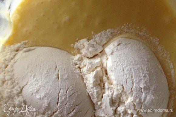 Просеиваем муку с разрыхлителем и содой. Добавляем к масляной массе стакан просеяной муки, взбиваем, затем вливаем сметану (у меня 20%), смешиваем и добавляем оставшуюся муку. Еще раз все хорошенько взбиваем и тесто готово.