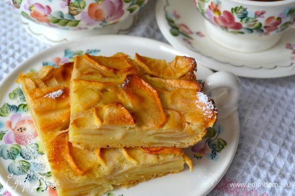 Нежнейший пирог с выраженным яблочным вкусом!