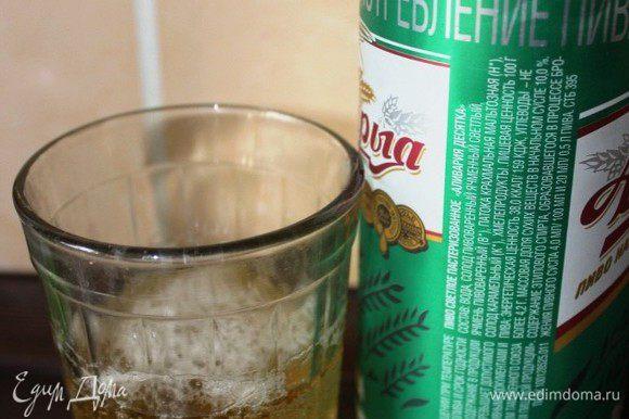 Пиво по рецепту нужно брать в жести. Открыть банку пива, примерно полстакана отлить, оно нам не понадобится.