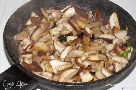 Белые грибы нарезать небольшими пластиками и обжарить в той же сковороде на сливочном и растительном масле. Если вы грибы собирали сами или купили у проверенного грибника, предварительно отваривать их не нужно.