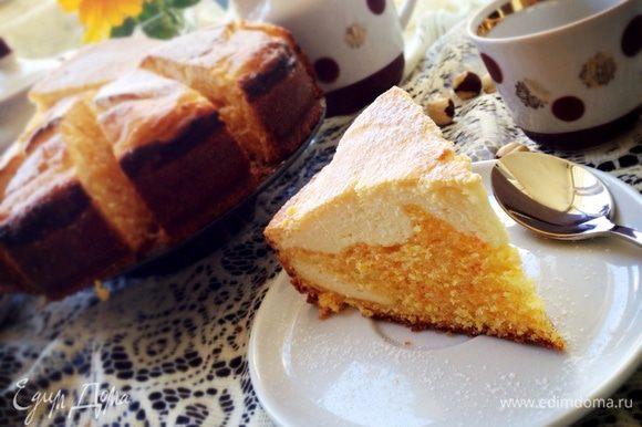 Достать пирог из духовки и дать полностью остыть.Присыпать сахарной пудрой,можно вовсе без нее и подавать к столу!..