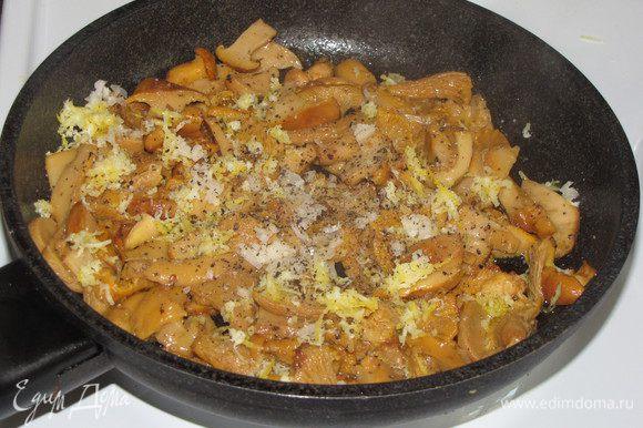В конце добавить мелко нарубленный чеснок, лимонный сок, соль, перец и цедру. Лисички переложить в миску и остудить.
