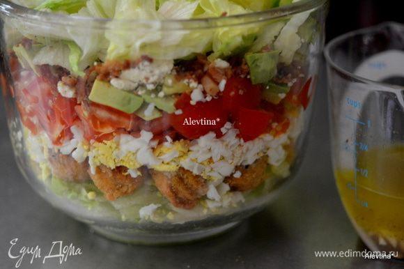 Закончим салатом. Сделать заправку, смешать все перечисленные ингредиенты, встряхнуть и поставить в холодильник на 1 час. Подать к столу.