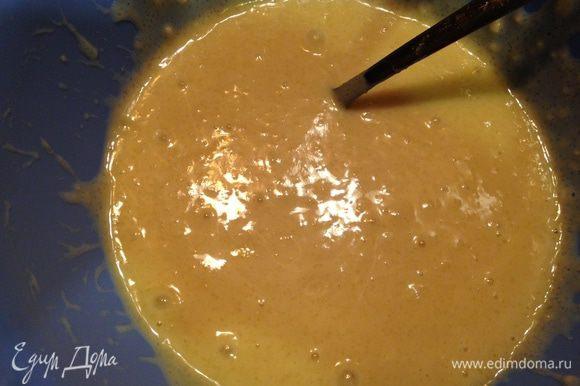 Добавить яйцо, молоко, масло. Замесить тесто. По консистенции как на кекс.