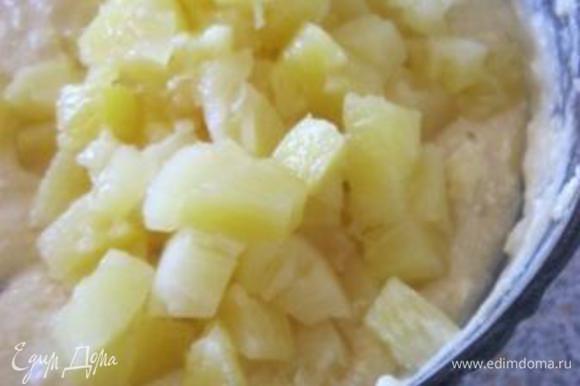 Добавить банку ананасов , нарезанных кубиками. Аккуратно перемешать. * Банка - 570 г