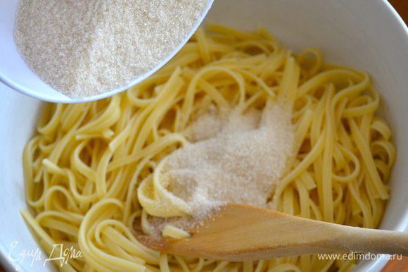 В готовые макароны добавить сахар (у меня светлый тростниковый)...
