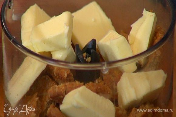 Приготовить корж: 120 г сливочного масла нарезать небольшими кубиками и вместе с печеньем измельчить в блендере.