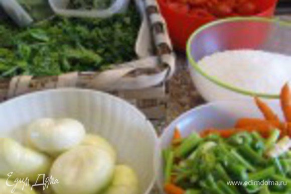 Вымыть все овощи. С помидоров снять шкурку.
