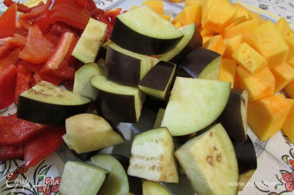 Баклажаны (с кожицей), тыкву (без кожицы и семян), перец (без семян) разрезать на кусочки по 2-3 см.