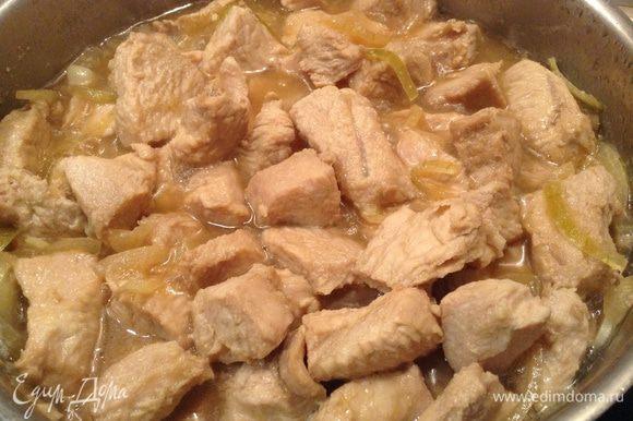 Переложить индейку на сковородку и обжарить пока не выпарится половина жидкости (приблизительно 30 минут).