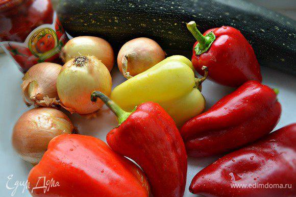 Подготовить, помыть овощи.