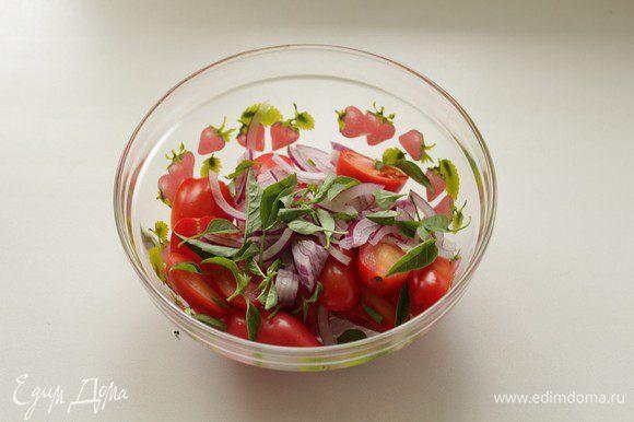 Помидоры нарезаем дольками. Лук нарезаем на тонкие ломтики. Кладем в миску томаты, лук и половину базилика. Поливаем 2 ст. л. оливкового масла, солим и перчим. Отставляем в сторону.