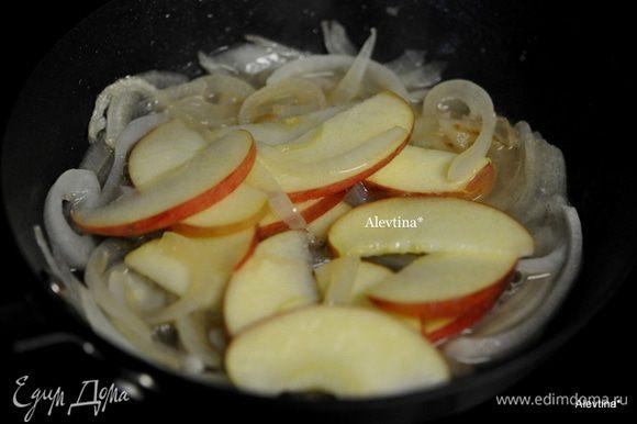 Добавим вино и готовим 1 мин. Затем яблоки и яблочный уксус,сухой имбирь ⅛ ч.л. Готовим 5 мин. помешивая. Можно яблоки переложить на тарелку ,соус тушить еще 5 мин.