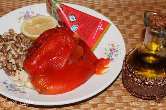 Два крупных болгарских перца смазываем растительным маслом и запекаем в духовке до готовности. Очищаем от кожицы. Чеснок чистим, орехи подсушиваем на сковороде, зиру растираем в ступке с солью.