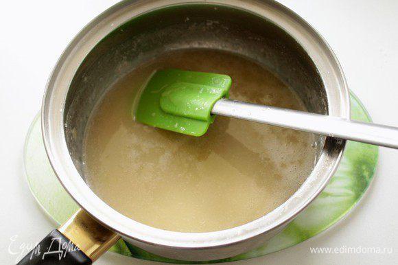Добавить подогретые сливки и перемешать пока карамель не растворится.