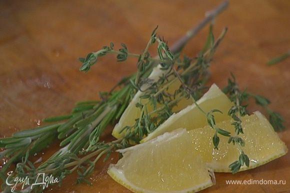 Лимон нарезать дольками.