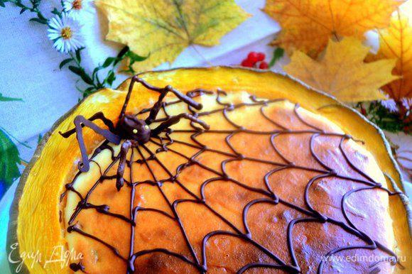 Украсить чизкейк паутинкой из растопленного шоколада с помощью бумажного корнетика. Паучок тоже из растопленного шоколада.