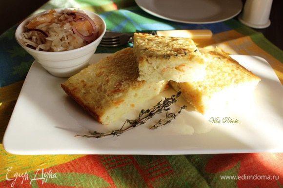 Пирог вкусен как в горячем, так и в холодном виде. Но мне особенно понравился в холодном. Приятного аппетита!!!