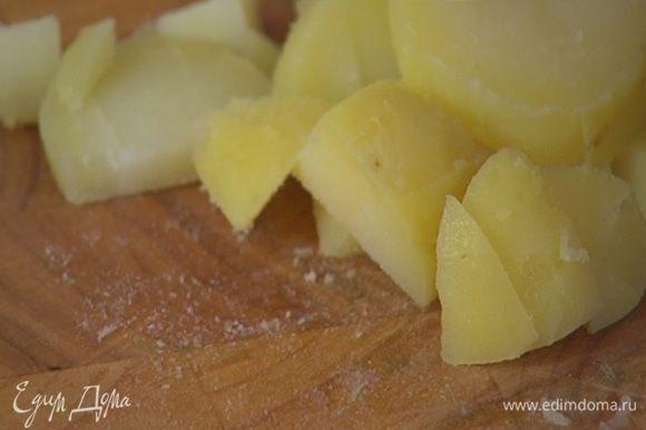 Картофель отварить в мундире, затем почистить и порезать небольшими кусочками.